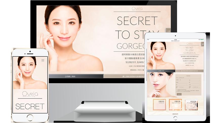 ovela singapore, cheap, web design, web design services